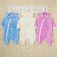 Одежда для недоношенных детей в роддом. Код1409Kay+Gerda.35нед-5мес.В наличии _44-50_56,62,68 Рост