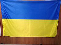 Флаги, Флаги Украины, корпоративные, агитационные