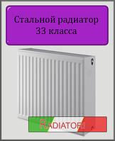 Стальной радиатор 33 тип 500х1400