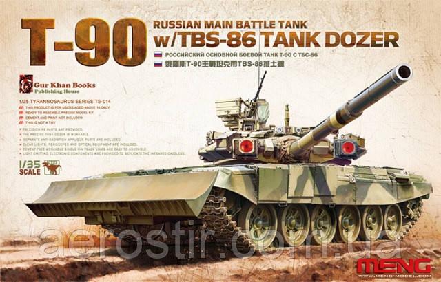 T-90 w/TBC-86 Tank Dozer 1/35 MENG TS014