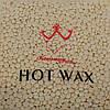 Гранулированный горячий воск в пакетах 1 кг Hot Wax подходит для горячей депиляции Konsung Beauty CVL /011 N