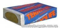 Базальтовый утеплитель Termolife ТЛ Эко Фасад 1000х600х100мм (1,2м2)