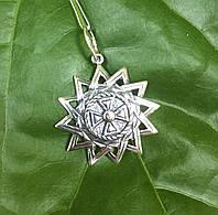 Серебряный кулон Звезда Эрцгамма большая