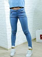 Женские штаны брюки голубые Emy Gee