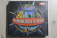 Игра настольная Монополия люкс