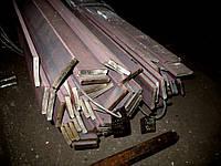 Полоса стальная сталь 5ХНМ 10х500; 60х500; 30х500; 50х500; 40х500; 16х500; 25х500; 20х500 купить цена доставка