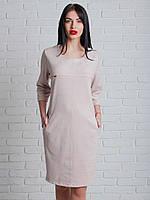 Модное замшевое платье с карманами