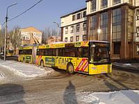 Украинское золото на дорогах Донецка