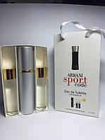 Мини парфюмерия Armani Code Sport в подарочной упаковке 3х15 ml DIZ