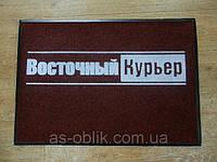 Придверный коврик с логотипом, фото 1