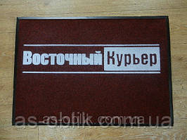 Придверный коврик с логотипом