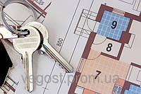 Купить двухкомнатную квартиру в р-не Вокзала Коростень