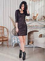 Гипюровое женское платье Ева темный шоколад.