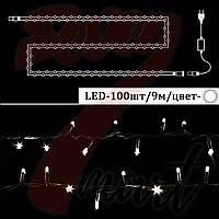 Гирлянда нить светодиодная 100 LED, Белый, силиконовый провод, 9 м