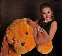 Большая игрушка Собака Тузик 140 см медовый 100 см, Медовый