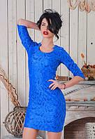 Гипюровое женское платье эллектрик.  Ева.