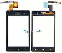 Тачскрин Sony Ericsson ST27i Xperia Go (black)