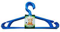 """Вешалка для одежды """"Детская"""" Прайд, (5 шт. в уп.) цена за упаковку."""