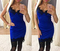 Женское модное платье с кружевом на брительках (3 цвета)