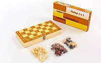 Шахи, шашки, нарди 3 в 1 дерев'яні W7721 (фігури-дерево, розмір дошки 24*24 см)