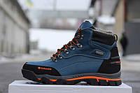 Мужские кроссовки Columbia светло синие/ кроссовки мужские Коламбия, зимние, натуральная кожа, удобные
