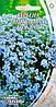 Вербена ампельная голубая /0,1г/ (в упаковке 20 пакетов)