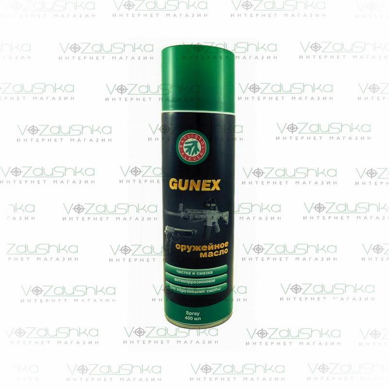 Масло оружейное Gunex 400 ml спрей