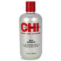 CHI Silk Infusion - Восстанавливающий шелковый комплекс 300 мл