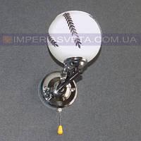 Декоративное бра, светильник настенный IMPERIA одноламповое LUX-535301