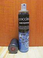 Спрей - восстановитель для замши  Nano бордовый