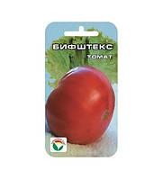 Томат Бифштекс 20 шт (Сибирский Сад)