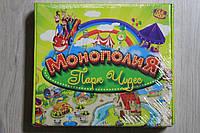 Игра настольная  Монополия Парк чудес