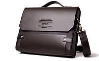 Каркасная мужская сумка-портфель Polo. Сумка портфель. Сумка ПОЛО. Стильная сумка. Модная сумка.
