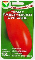 Томат Гаванская сигара 20 шт (Сибирский Сад)