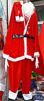 Костюм Санта Клауса с колокольчиком