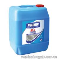 Полимин АС-7 грунтовка глубокого проникновения