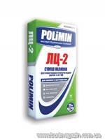 Полимин ЛЦ-2 самовыравнивающийся пол