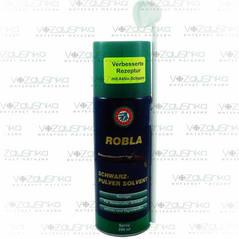 Жидкость Klever Ballistol Robla-Scwarzpulver 200 ml. Для чистки нагара черного пороха