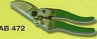 Профессиональный ручной секатор АВ-472