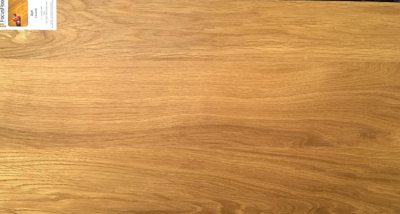 Дуб LEVANTE 1 пол. 1800 мм Паркетная доска Focus Floor