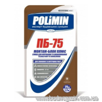 Полимин ПБ-75 плюс, клей для газобетона и пеноблока