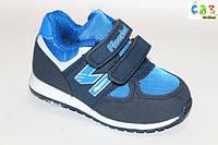 Спортивная детская обувь. Кроссовки детские от производителя СВТ.Т A070-2 (22-27)