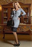 Элегантное платье с гипюром серого цвета