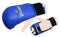 Накладки (перчатки) каратэ PU ZEL ZB-4007-B(L) (р.L, синий, манжет-резинка)