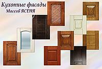 Кухонные фасады Ясень
