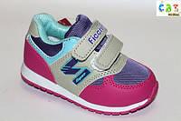Спортивная детская обувь. Кроссовки детские от производителя СВТ.Т A070-6 (22-27)