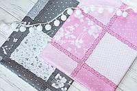 Пэчворк розовый, серый (не набор, ссылки на цены в описании)