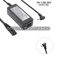 Блок питания для ноутбука HP/Compaq NB135UAR 19V 1.58A 30W 3.5x1.5 (B)