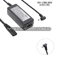 Блок питания для ноутбука HP/Compaq NJ209LA 19V 1.58A 30W 3.5x1.5 (B)