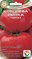 Томат Королева рынка 20 шт (Сибирский Сад)